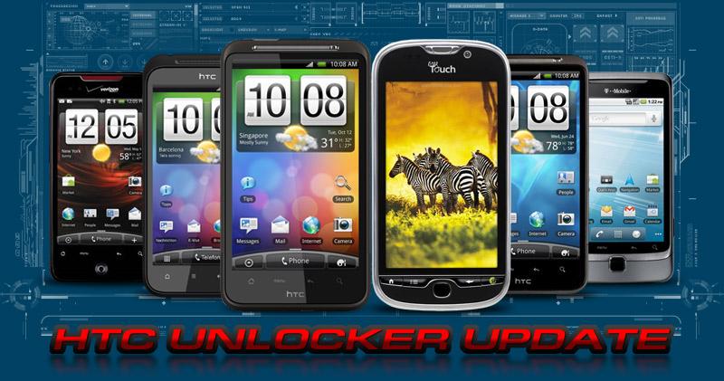 9 August 2011 - Micro-Box AIO V2.0.2.4 - HOT HTC UNLOCK RELEASE ! 2011-08-09-htc-update-b