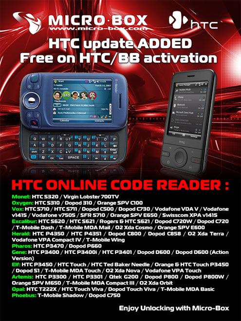 htc new big update the saga continue Mailing18_132